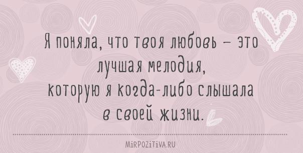 Zanimljivi Statusi Ljubavi Najbolji Statusi Ljubavi